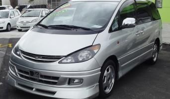 Pegasus Rental Cars Auckland South Takanini