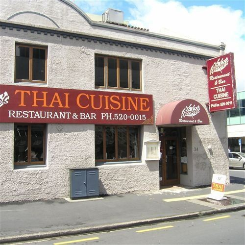 Nickie S Thai Restaurant Halal